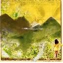 The Acorn - Glory Hope Mountain