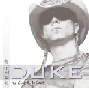 The Duke - My Kung Fu Is Good