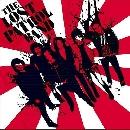 The Lost Patrol Band - The Lost Patrol Band