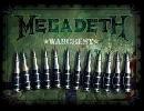 Megadeth - Warchest Box