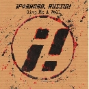 Forward, Russia! - Give me a wall