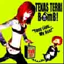 Texas Terri Bomb - Your lips...my ass