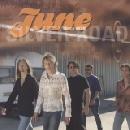 June - Silver Road