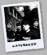 Hatebreed - Tour 2006 [Tourpraesentation]