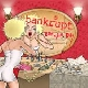 bankrupt - Bad Hair Day [Cd]