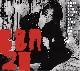 Phillip Boa & the Voodooclub - 20 Years of indie cult EP [Cd]