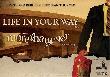 Life In Your Way, More Than Ever - Ignite & Rebuild - European Tour 2005 [Tourpraesentation]