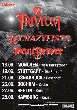 Trivium, 36 Crazyfists, Devildriver [Tourdaten]