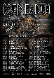 Iced Earth - Tour zum neuen Album! [Tourdaten]