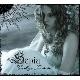 Sepia - Goodbye Tristesse
