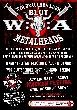 Wacken Open Air - Voller Erfolg bei der Wacken Blutspende [Neuigkeit]