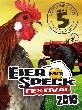 Eier mit Speck Festival [Konzertempfehlung]