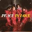 Peace - In Love [Cd]