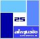 Various Artists - 25 [Cd]