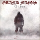 Grand Magus - The Hunt [Cd]