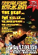 The Beat, Pat Kelly, The Moon Invaders, The Delegators [Konzertempfehlung]