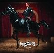 Big Boy - Big Boy - Trailer zur anstehenden Ponygirl Tour 2010 online [Neuigkeit]