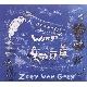 Zoey Van Goey - Propeller Versus Wings