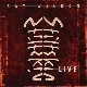 Ray Wilson, Stiltskin - Live [Cd]