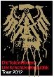 Die Toten Hosen, Royal Republic [Konzertempfehlung]