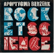 Apoptygma Berzerk - Apoptygma Berzerk mit neuem Album 'Rocket Science' [Neuigkeit]