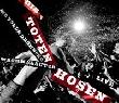 Die Toten Hosen - Die Toten Hosen: Kino-Premiere von Live-DVD in DE, CH und AT [Neuigkeit]
