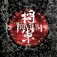 Trivium - Shogun [Cd]