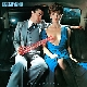 Scorpions - Lovedrive (50th Anniversary Deluxe Edition [Cd]