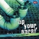 Various Artists - Up Your Ears -Vol.4