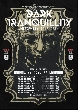 Dark Tranquillity - ... touren mit AMORAL durch Europa! [Tourdaten]