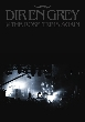 Dir en grey - Dir En Grey - LIVE DVD [Neuigkeit]