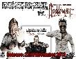 Emergency Gate - Metal meets Eurodance [Neuigkeit]