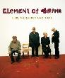 """Element of Crime - Tour zum neuen Album """"Lieblingsfarben und Tiere"""" [Tourdaten]"""
