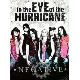Negative - In The Eye Of The Hurricane [Cd]