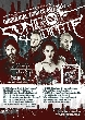 Sonic Syndicate - Diabolical Tour of Art 2014 [Tourdaten]