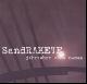 Sandrakete - Jahrzehnt ohne Namen
