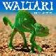 Waltari - Rare Species [Cd]
