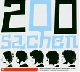 200 Sachen - 200 Sachen EP