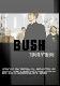 Bush - 1994//1999 - DVD