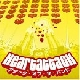 Various Artists - Heartattack [Cd]
