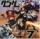 Ash - Intergalactic Sonic 7 [Cd]