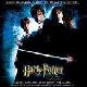 Various Artists - Harry Potter -Und die Kammer des Schreckens- [Cd]
