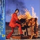 Paul Gilbert - Burning Organ